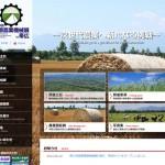 「第33回国際農業機械展in帯広」 開催!!