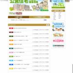 広報電子ブック閲覧サイト第2弾『札幌の広報まるごと検索くん』サイトが11/20オープン!